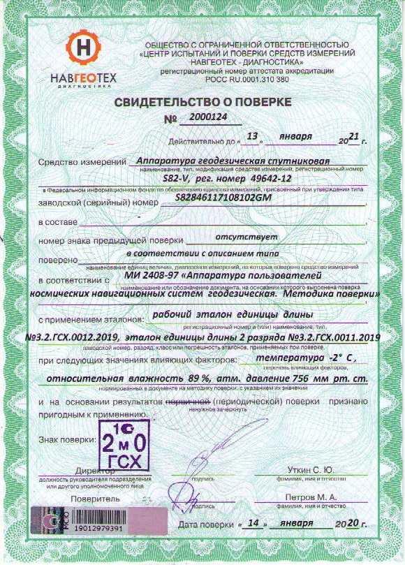 Инструкция О Проведении Учета Жилищного Фонда В Российской Федерации 2015 - фото 6