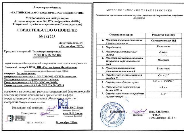 Инструкция О Проведении Учета Жилищного Фонда В Российской Федерации 2015 - фото 5